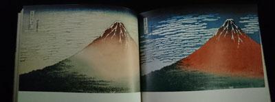 北斎■富士を超えて-図録--富獄三十六景-凱風快晴-1-2.jpg