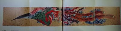 葛飾北斎■鳳凰図屏風■2006年-江戸の誘惑●ボストン美術館-2.jpg