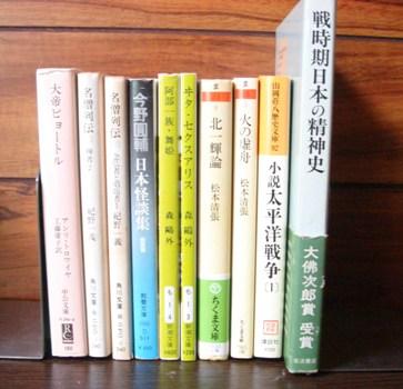 読 予定■2010.09.JPG